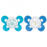 Baby's Comfort Silicone Pacifier- 2 Pieces (Months 0-6)