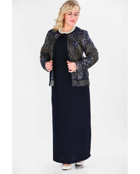 Oversize Silvery Jacket & Evening Gown Set