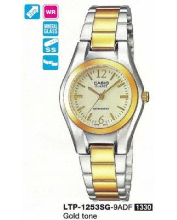 Women's Round Case Gold- Silver Metal Watch
