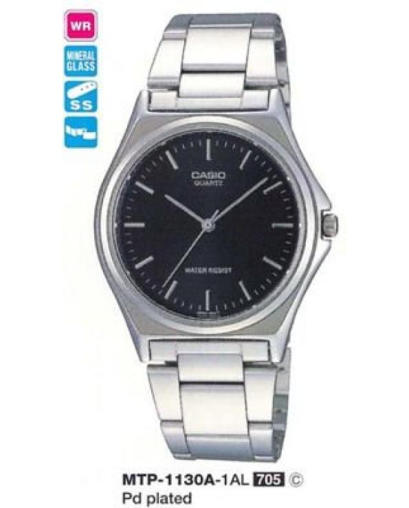 Men's Round Case Silver Metal Watch