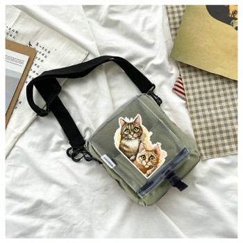 Transparent Cover Cat Print Strappy Khaki Crossbody Bag