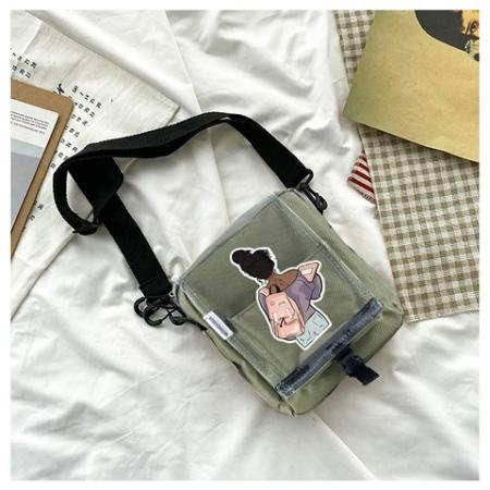 Transparent Cover Printed Strappy Khaki Crossbody Bag