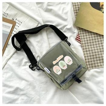 Transparent Cover Strappy Khaki Crossbody Bag